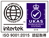 ISO 9001:2008 認証取得